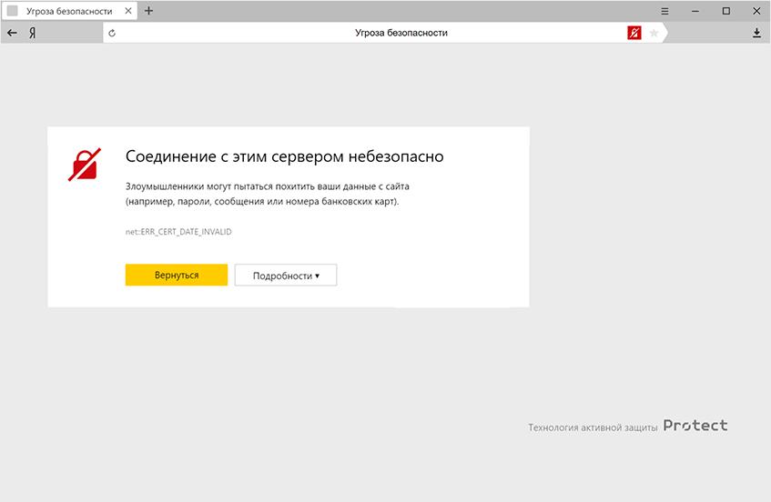 Site searchengines ru яндекс антишок реклама контекстная реклама в google, yandex, meta