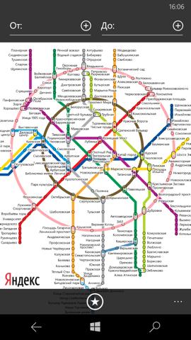 Схема метро яндекс api