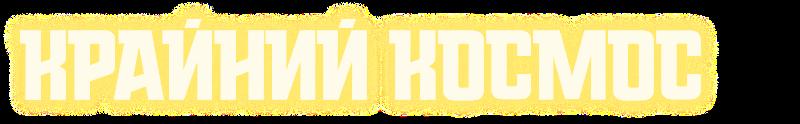 """Сериал """"Чики"""": содержание всех серий, сюжет, актеры и роли, сколько сезонов и серий, будет ли продолжение, где снимался"""