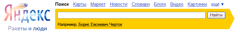 100 лет со дня рождения Бориса Чертока