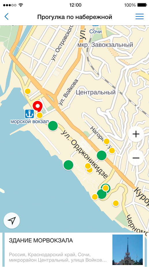 Все места экскурсии на карте