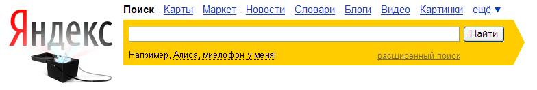 75 лет Киру Булычёву