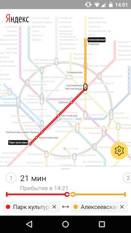 Скачать яндекс метро для нокия