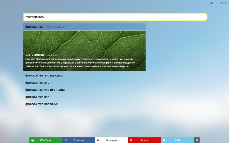 fotosintez.png