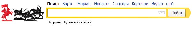 635 лет со дня Куликовской битвы