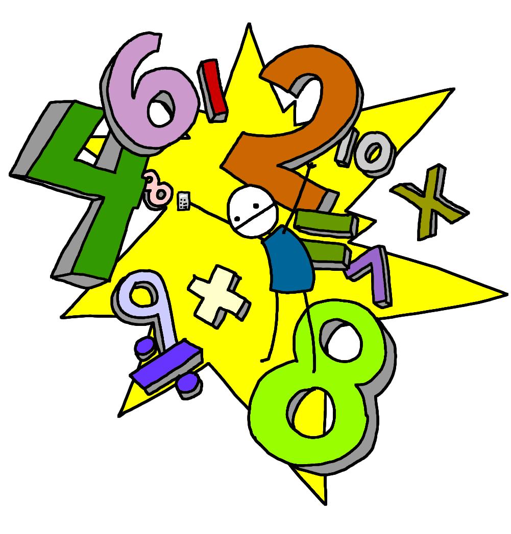 Математика рисунки картинки, открытки для