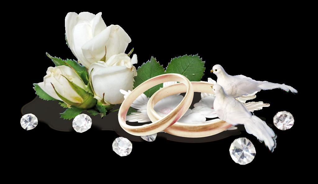 Елке, свадебные картинки на прозрачном фоне для фотошопа