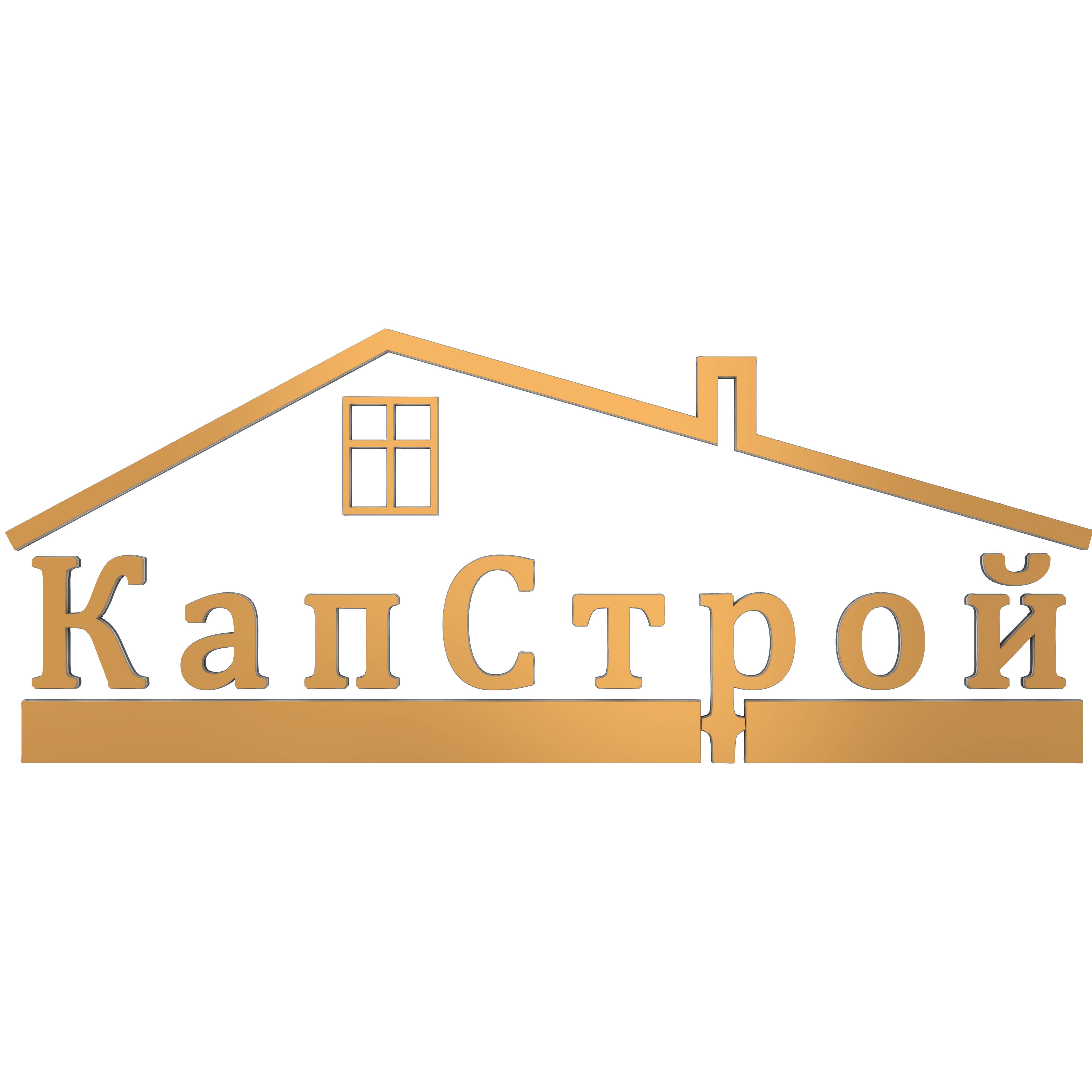 Капстрой строительная компания спб официальный сайт сайт томской продовольственной компании