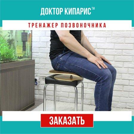 """Полуйчик Игорь - """"Херъ"""" вашему дому?... X450"""