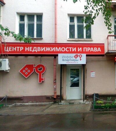 агентство недвижимости ип