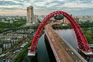 «Живописный Мост» фото 1