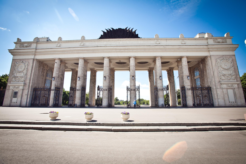 «Парк Горького» фото 1