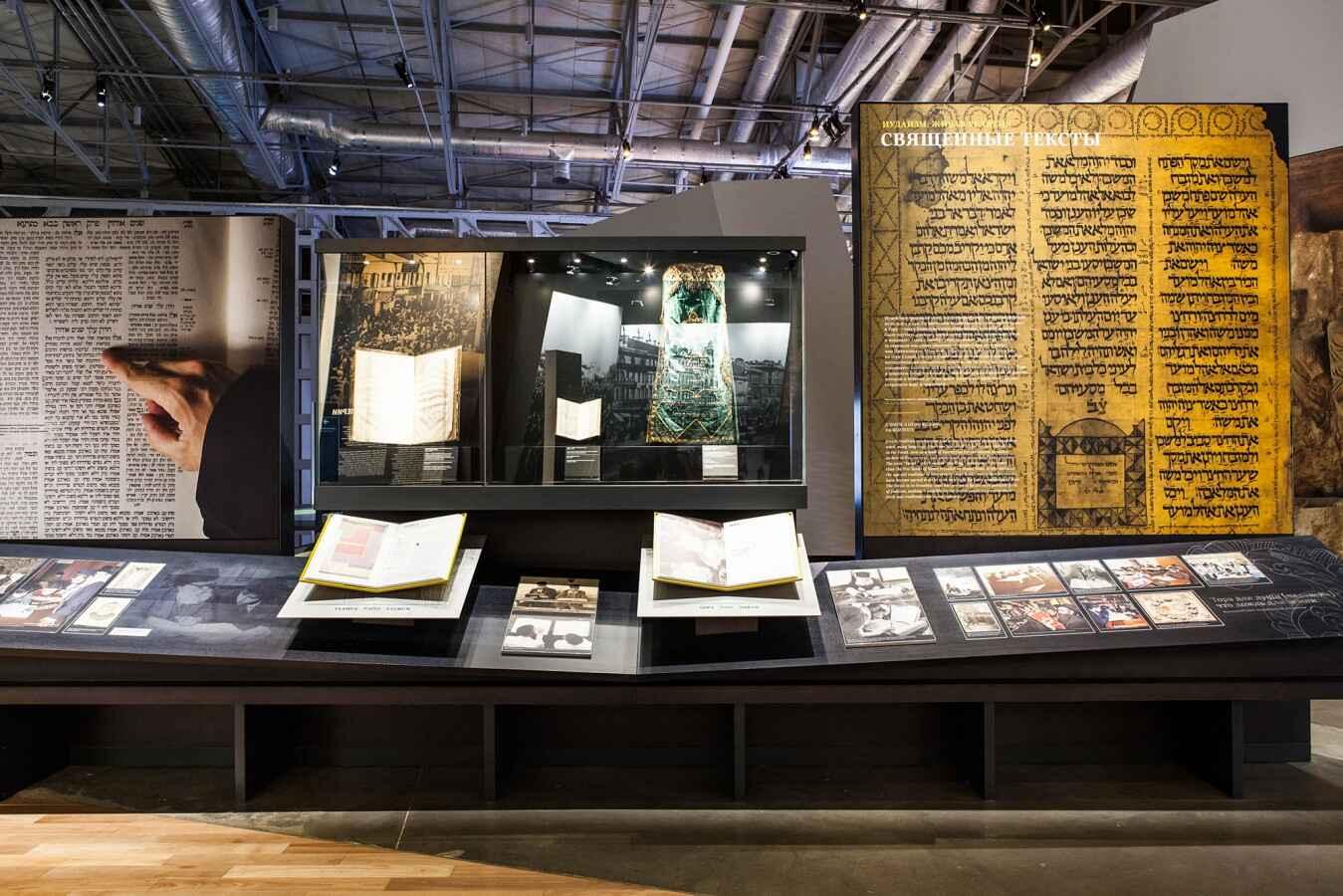 «Еврейский музей и центр толерантности» фото 5