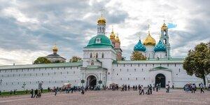 «Сергиево-Посадский музей-заповедник» фото 1