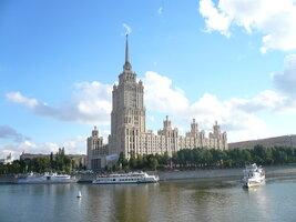 «Смотровая площадка гостиницы Украина» фото 1