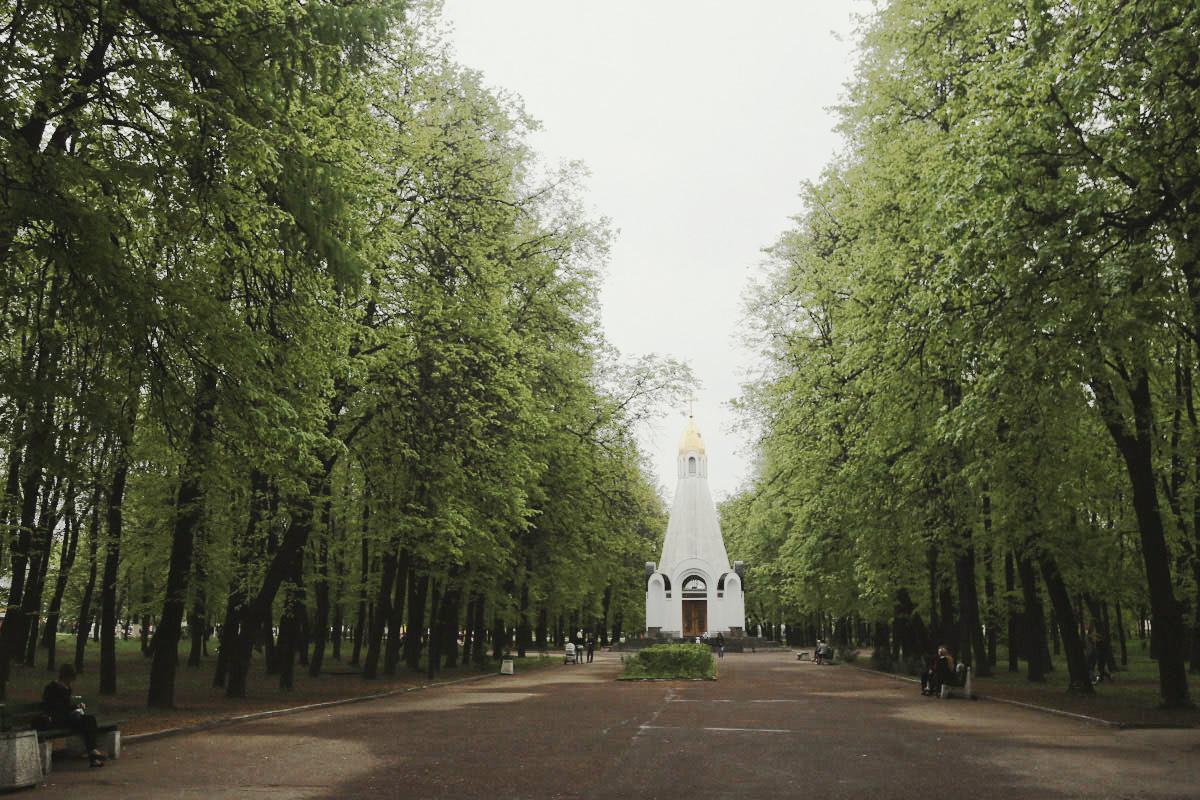 «Соборный парк отдыха» фото 3