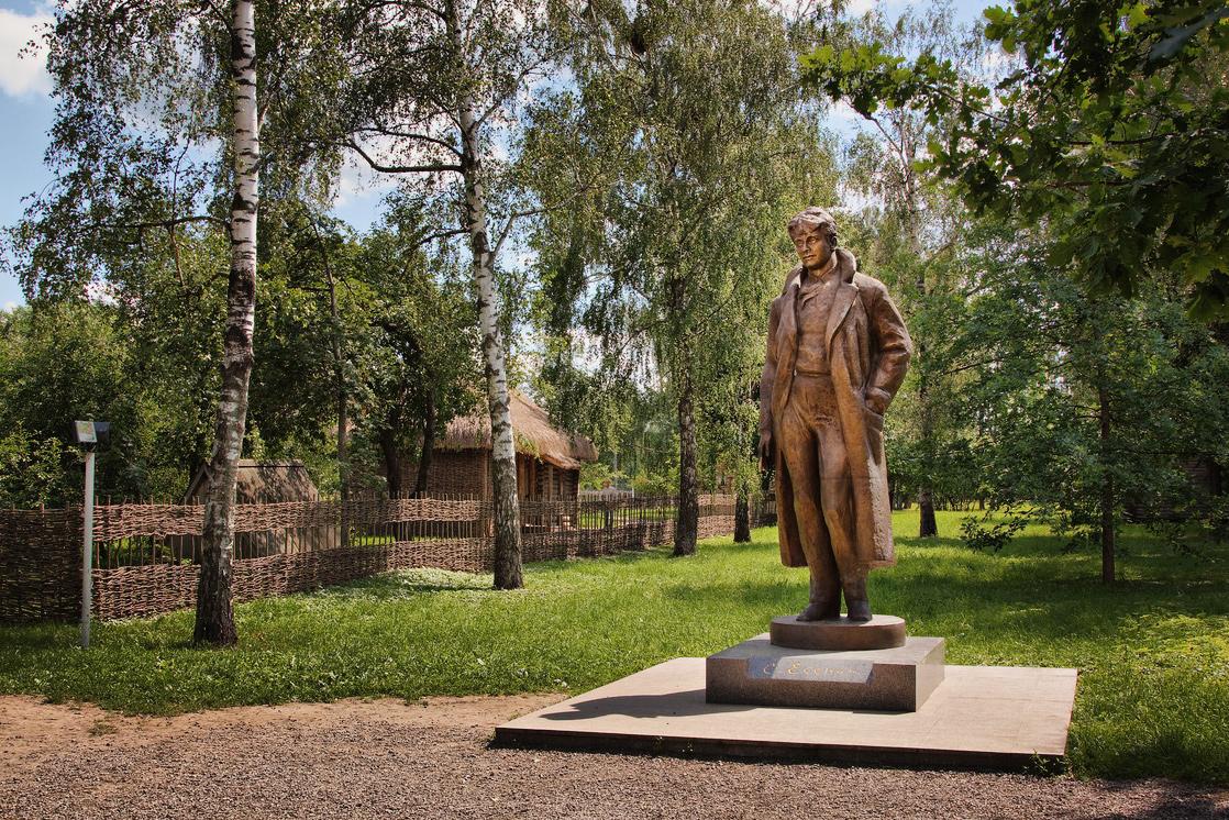 «Государственный музей-заповедник С.А. Есенина» фото 2
