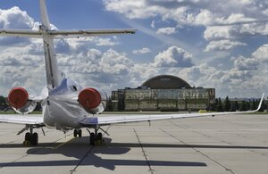 «Аэропорт Остафьево» фото 1