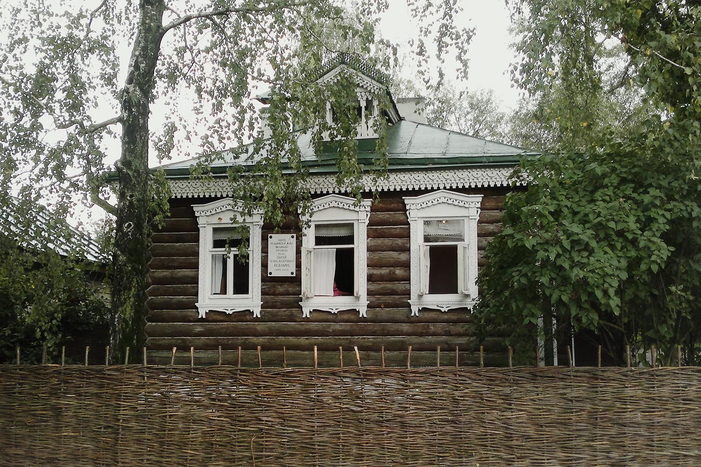 «Государственный музей-заповедник С.А. Есенина» фото 4