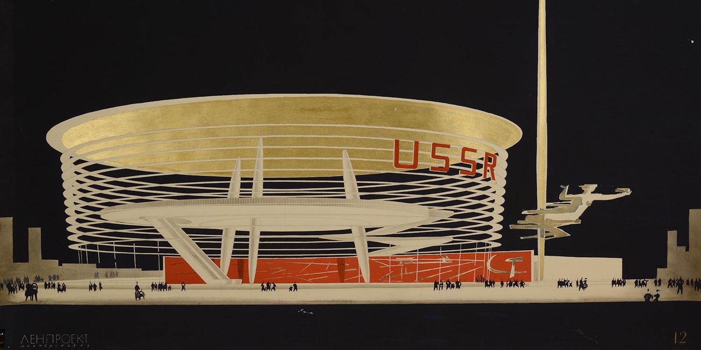 «Пионеры советского модернизма вМузее архитектуры— до15сентября» фото 1