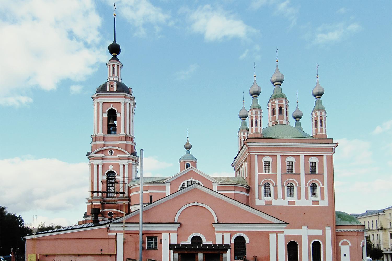 «Николо-Ямской Храм» фото 4