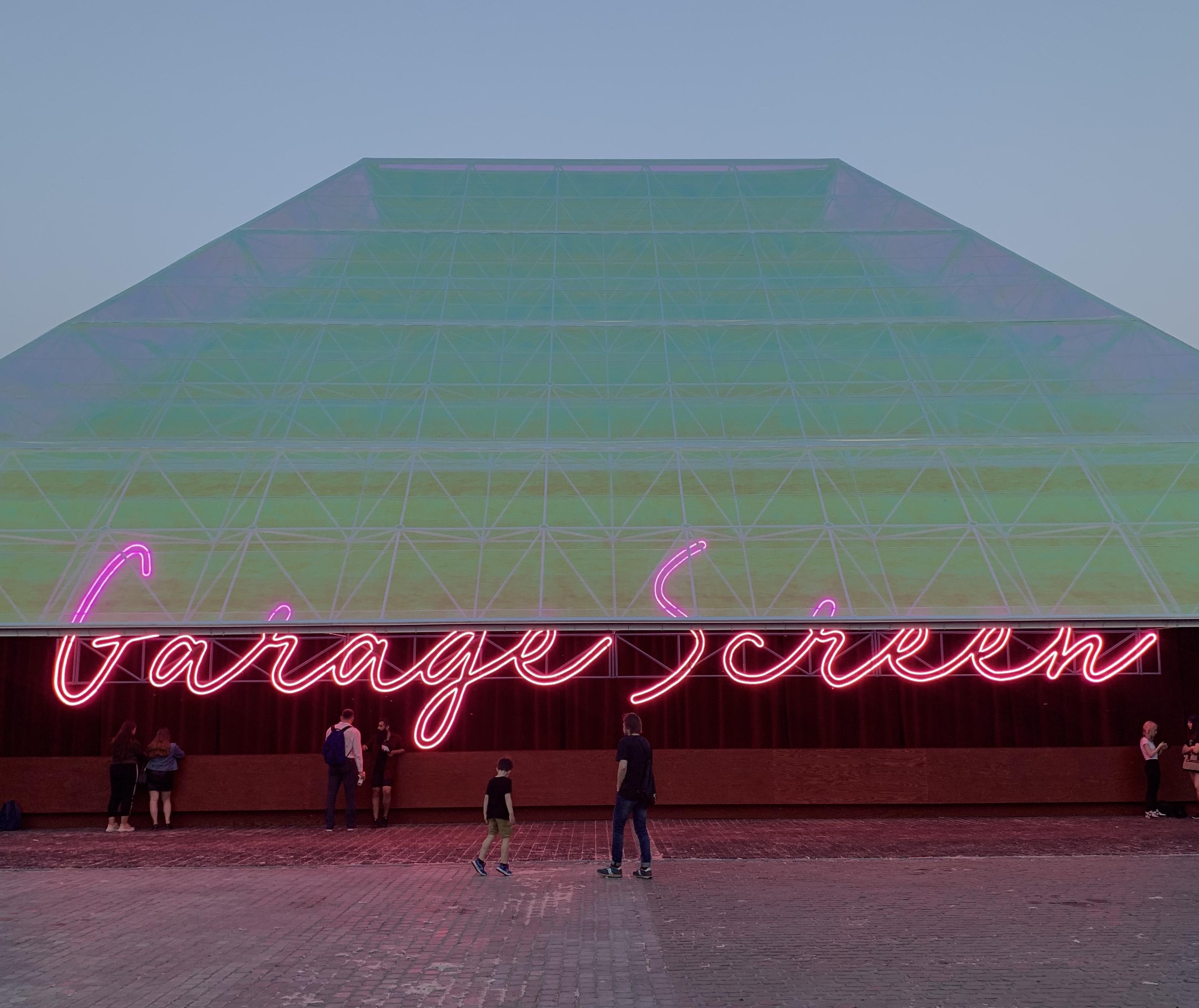«Посмотрите фильм в летнем кинотеатре «Гаража»» фото 1