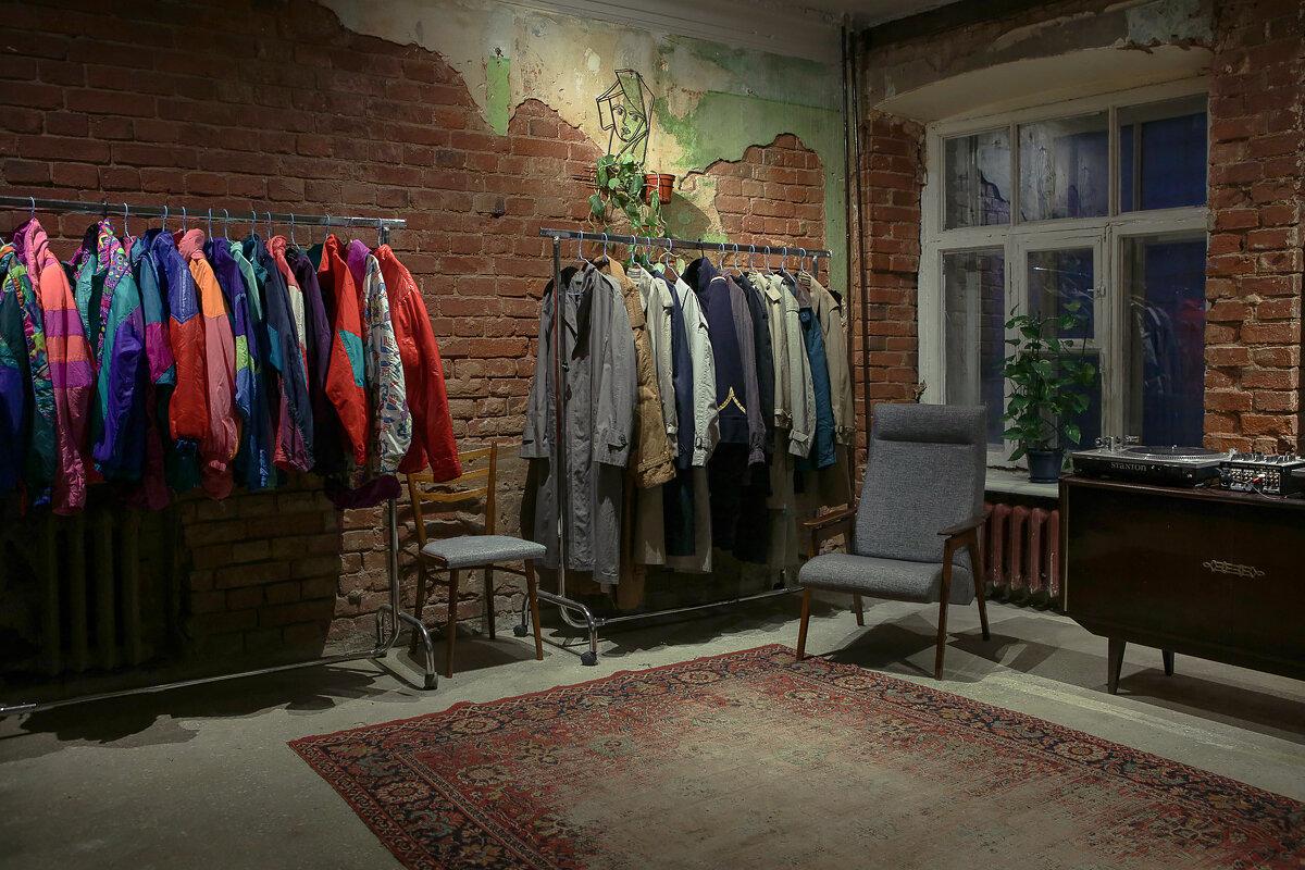 Магазин Винтажной Одежды В Москве
