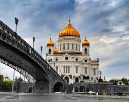 «Патриарший мост» фото 1