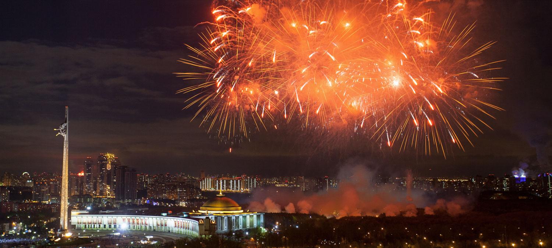 «Смотровые площадки Москвы» фото материала