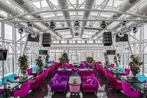 «Extra Lounge» фото 1