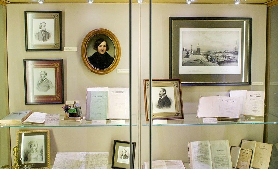 «Государственный литературный музей» фото 1