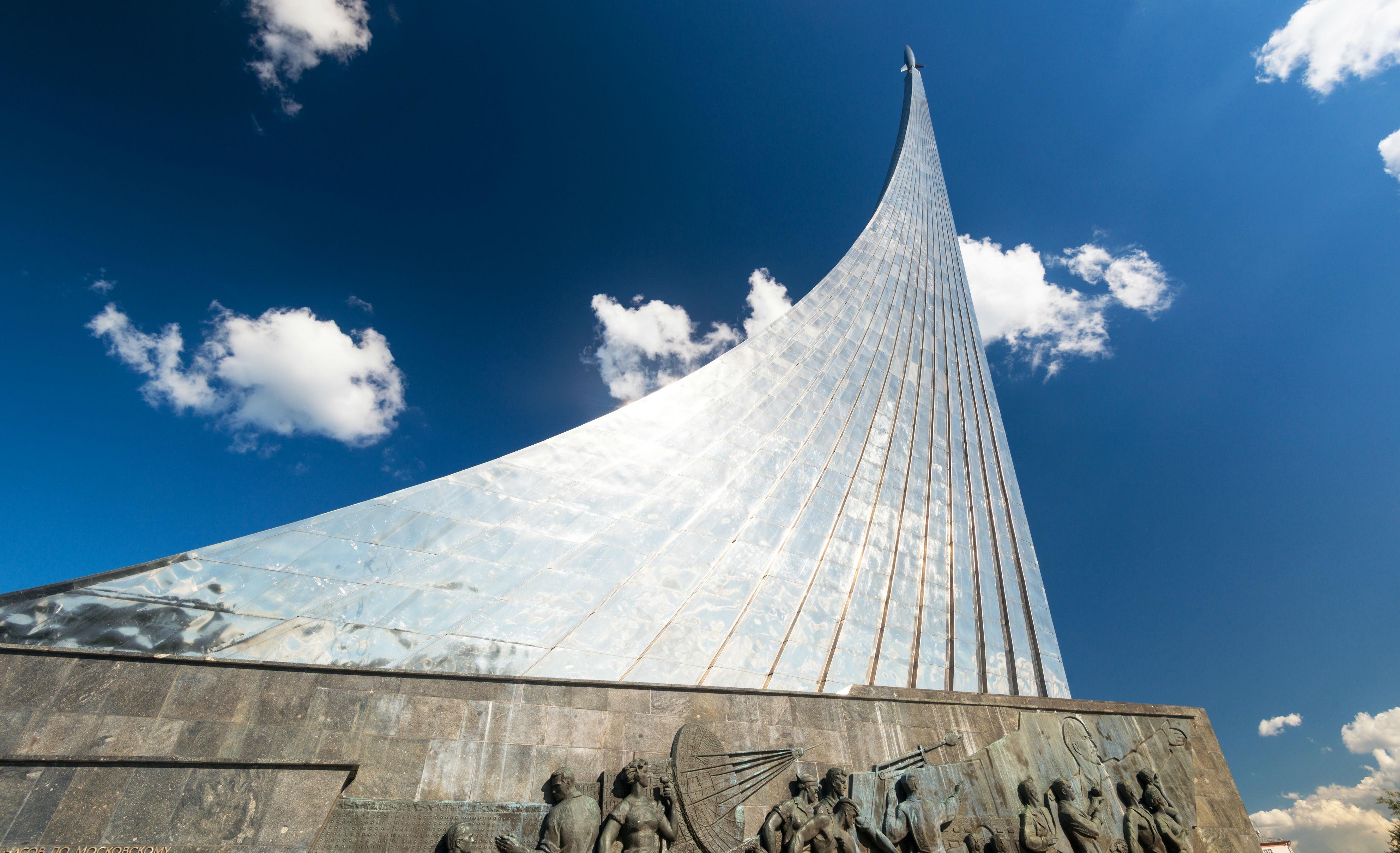 «Музей космонавтики» фото 1