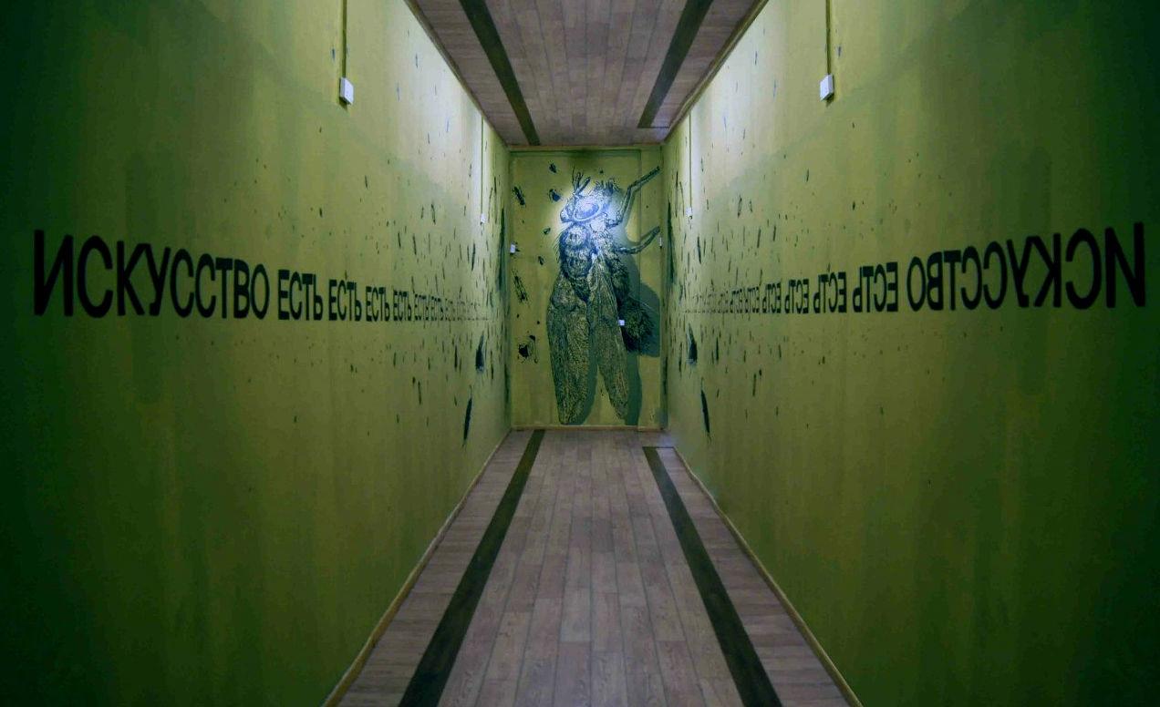 «Музей современного искусства» фото 1
