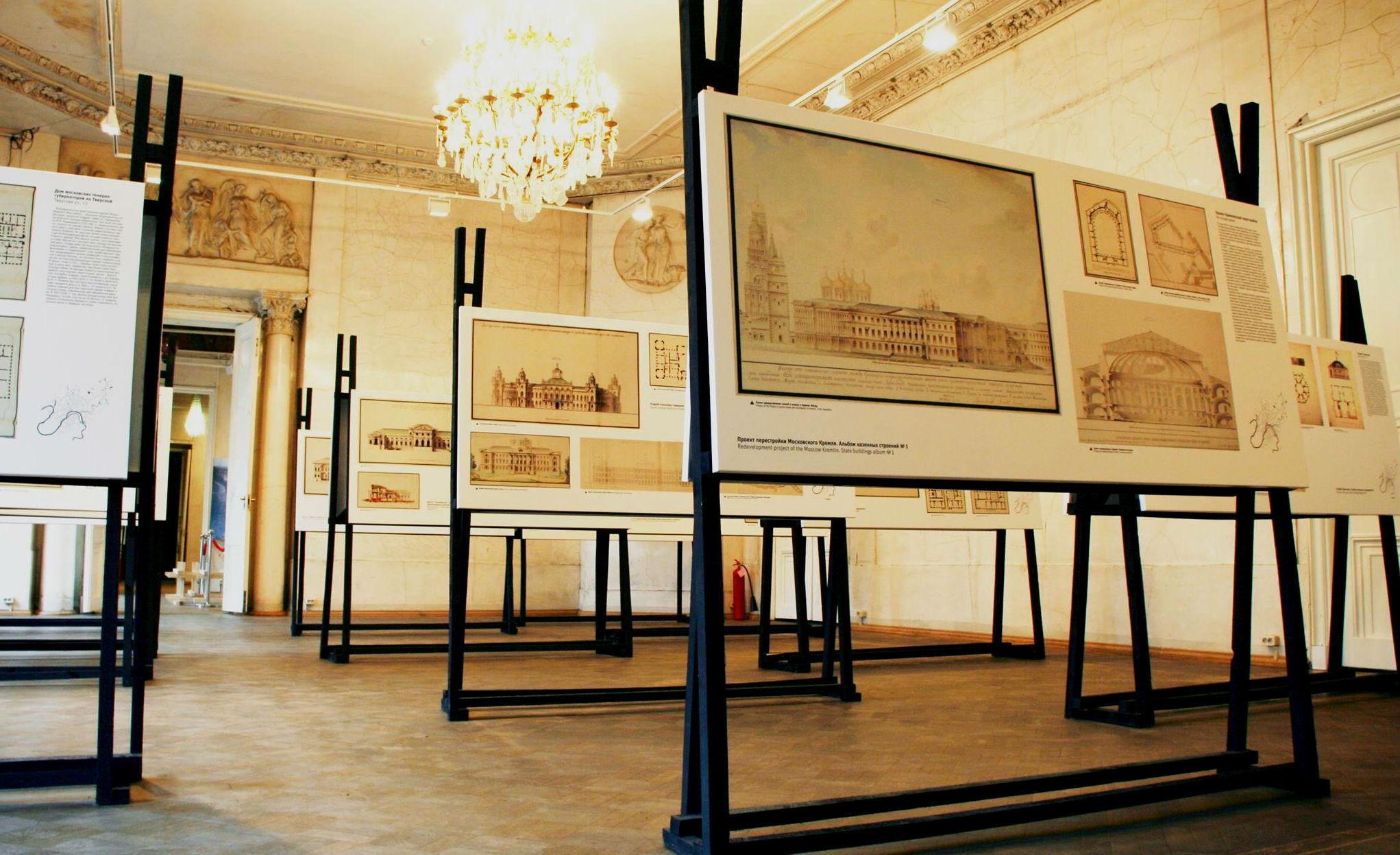 «Государственный музей архитектуры им. А.В. Щусева» фото 1