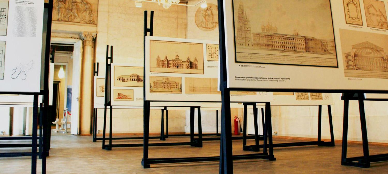 «Главные музеи Москвы» фото материала