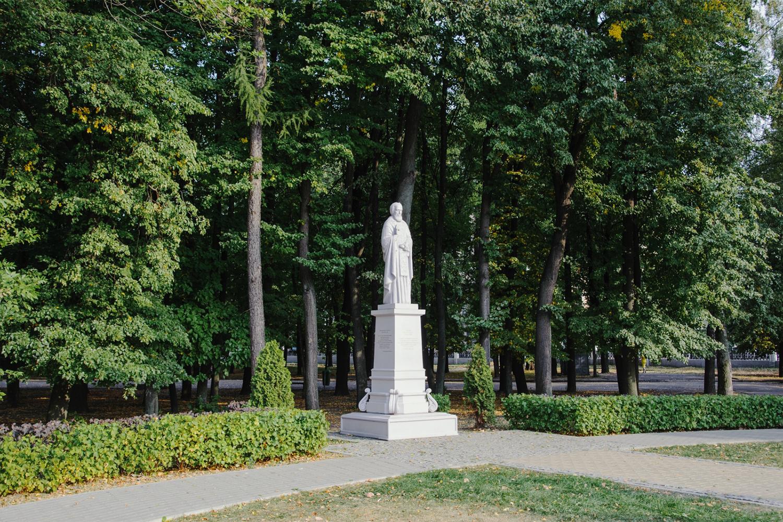 «Соборный парк отдыха» фото 1