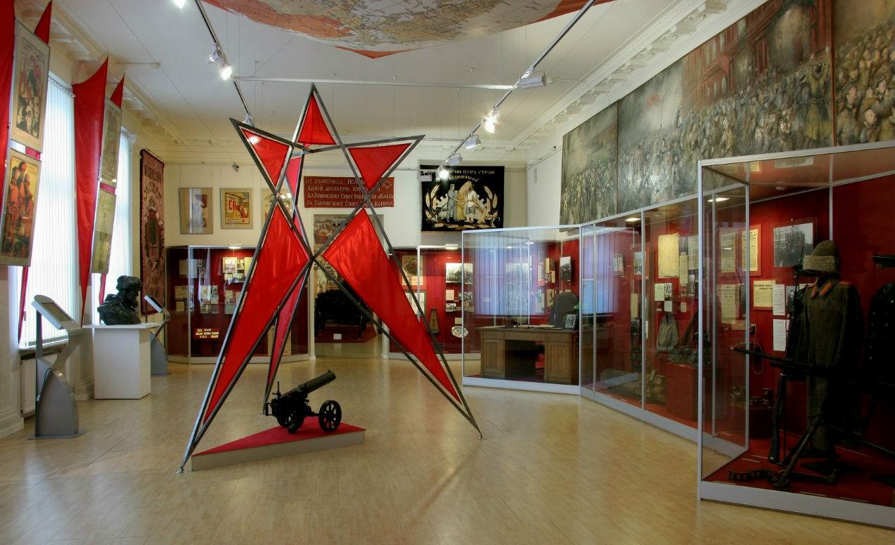«Государственный центральный музей современной истории России» фото 1
