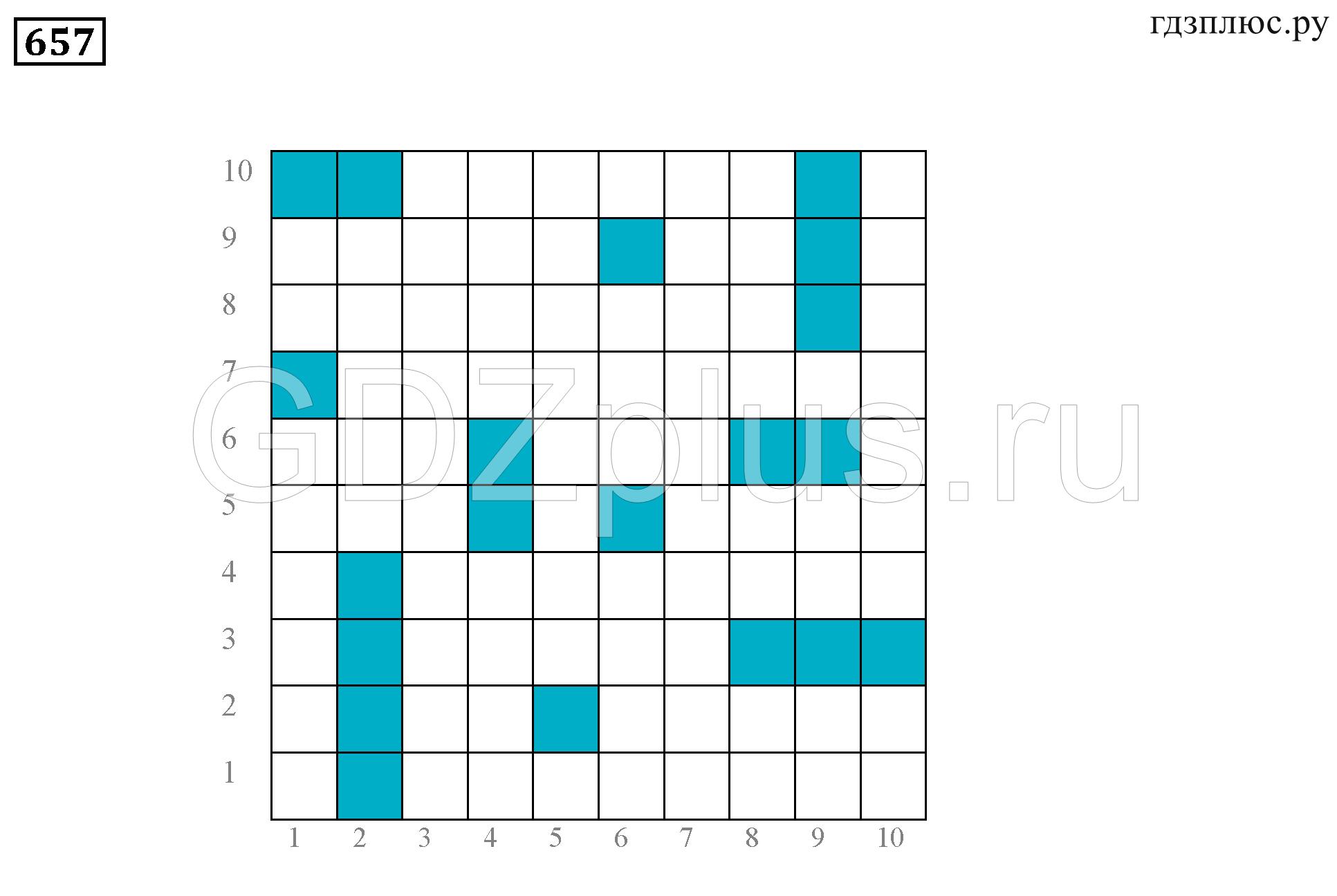 задача №657 математика 6 класс Муравин