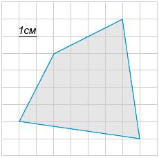 Найдите площадь четырехугольника, изображенного на клетчатой бумаге, если размер клетки ... см (см. рис.).
