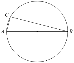 На окружности радиуса ... взята точка .... ... — диаметр окружности, ....
