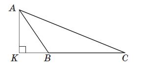 В треугольнике ... основание высоты ... лежит на продолжении стороны ... (см. рисунок). ..., .... Радиус описанной вокруг треугольника ... окружности равен ....