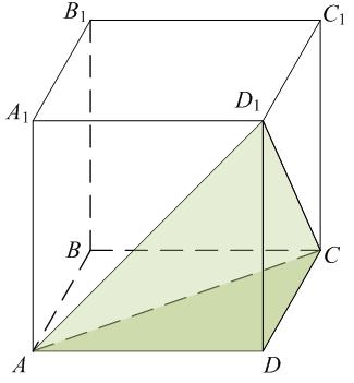 Объем куба ... равен ... см....
