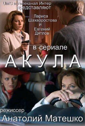 Лариса Шахворостова Оголила Сиськи – Ребенок К Ноябрю (1992)