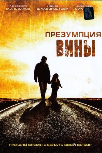 Дженнифер Мадж Разделась Догола – Босс (2011)