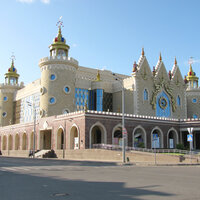 Children's Palace in Kazan