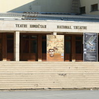 National Theatre of Kosovo