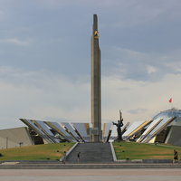 Belarusian Great Patriotic War Museum