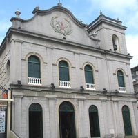St. Lazarus' Church, Macau