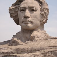 Youth Mao Zedong Statue