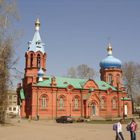 Saint Alexander Nevsky Church